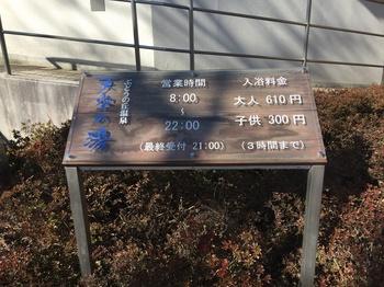 budounookaIMG_1637.JPG
